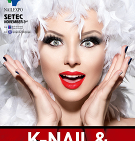 K-NAIL & BEAUTY STAR 2019