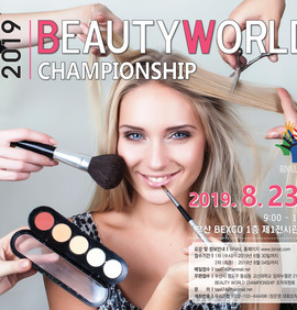 BEAUTY WORLD CHAMPIONSHIP 2019
